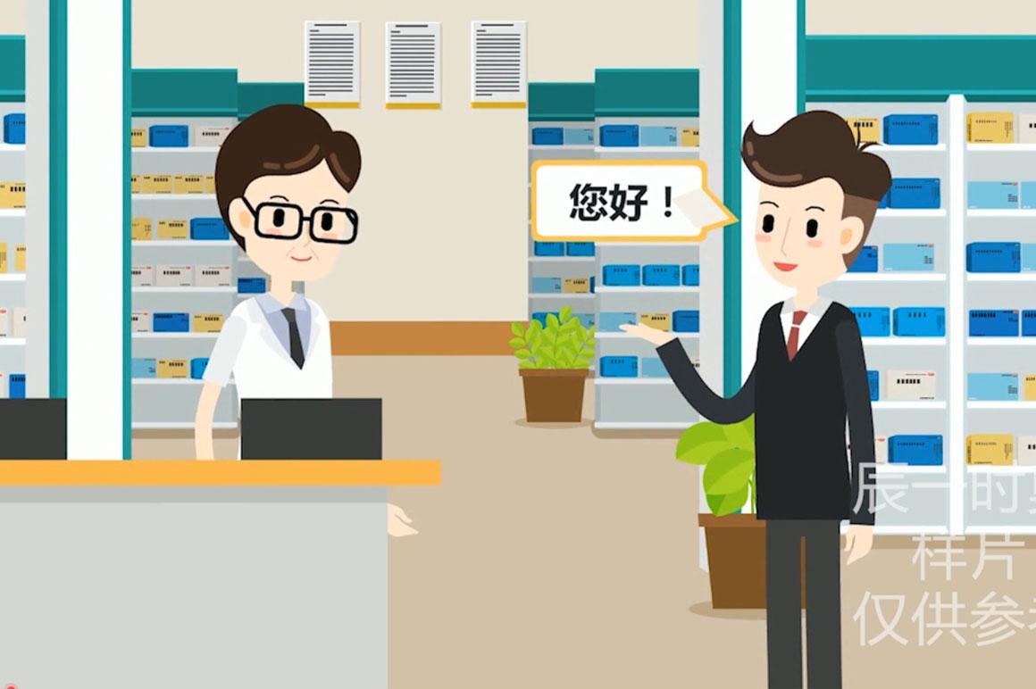 思密达产品销售培训